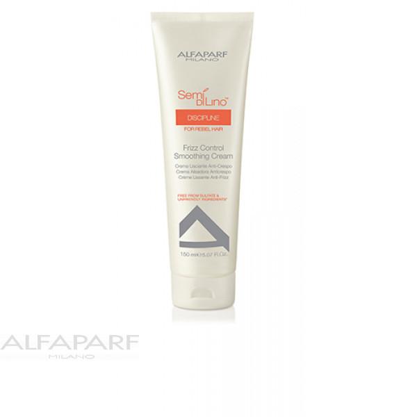 Разглаживающий крем фриз-контроль Alfaparf SDL Discipline Frizz Control Smoothing Cream 150 мл 1031